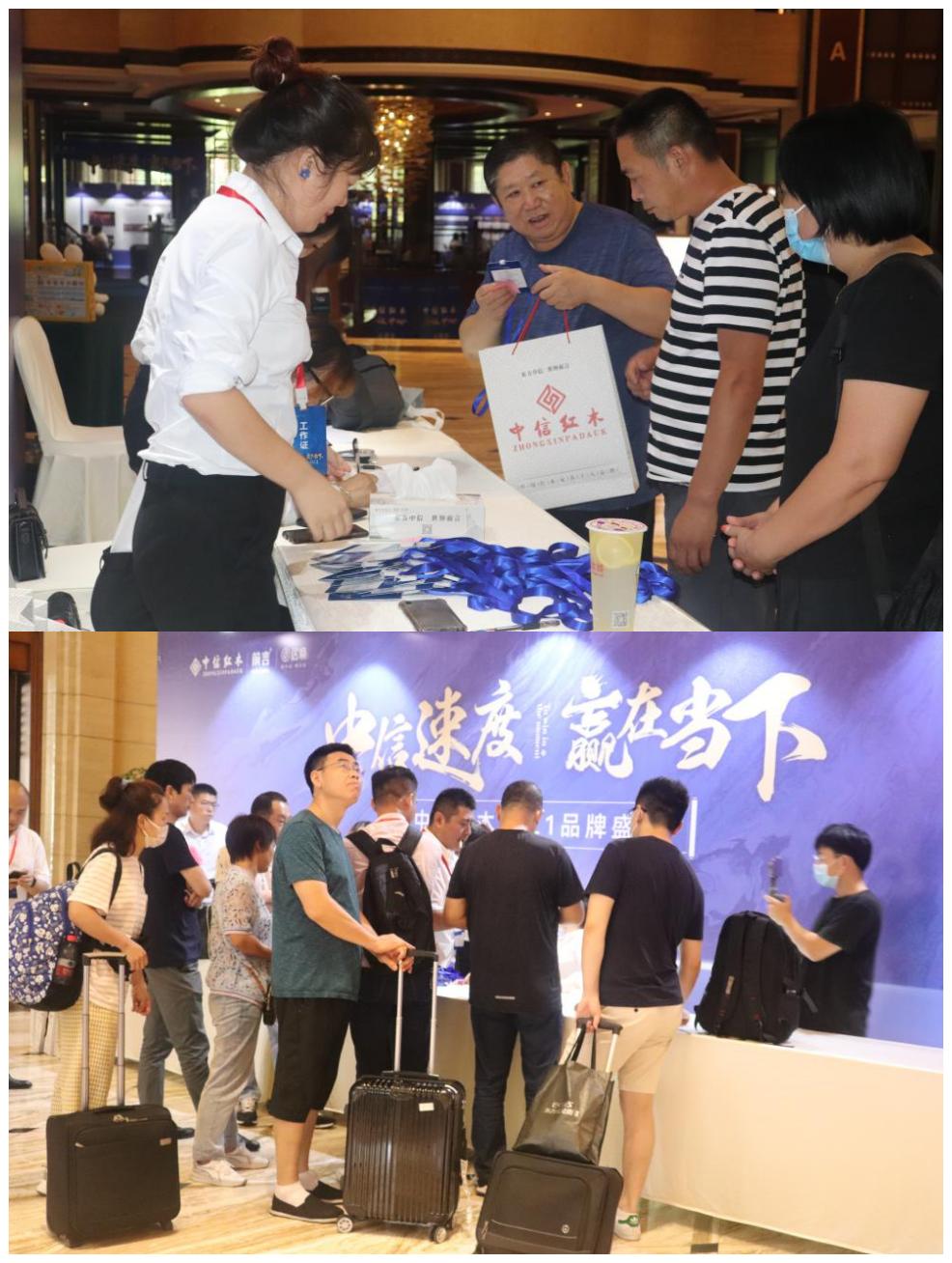 中信红木2021品牌盛典圆满收官